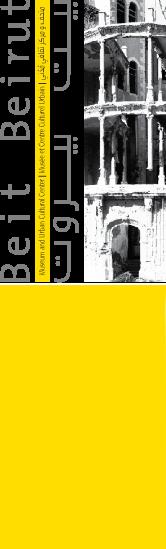 http://www.beitbeirut.org/english/images/logotra42.png